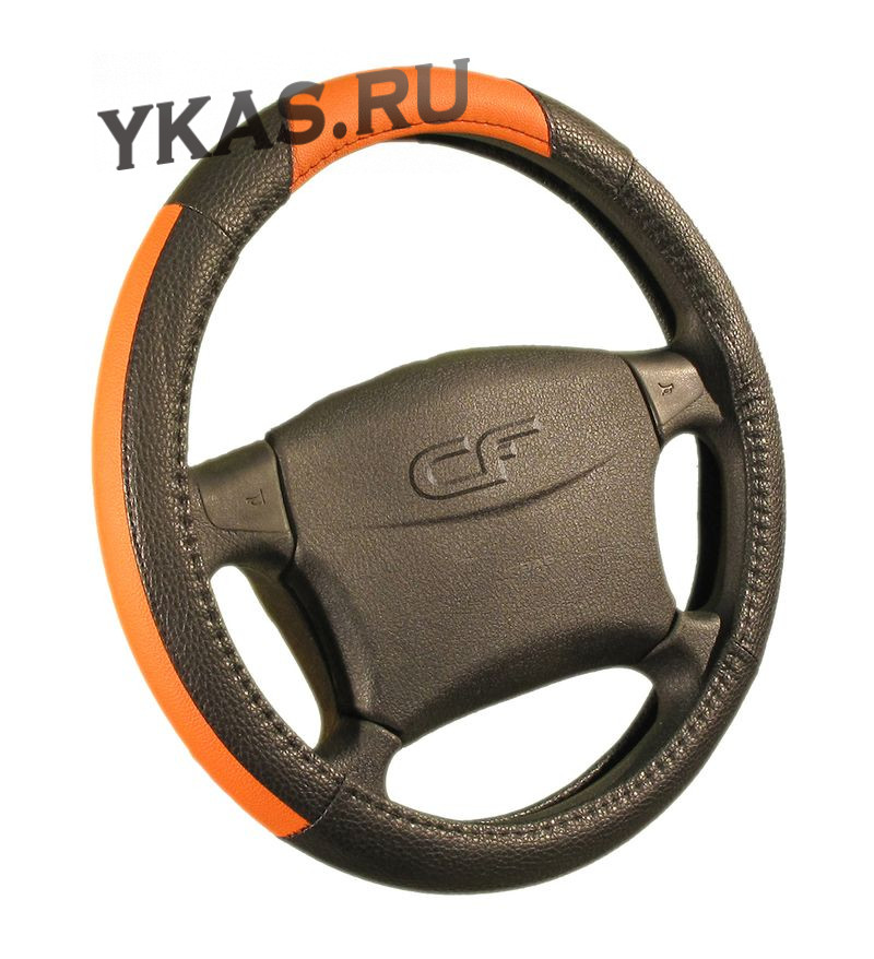 Оплетка на руль   CF  BUFFALO - М, Чёрный/Оранжевый