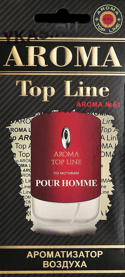 Осв.возд.  AROMA  Topline  Мужская линия  №61   Givenchy POUR