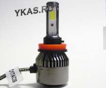STARLITE Cвет-од  ST LED PREMIUM  H3  5500K  4000Lm  2шт. (с активным охлаждением)