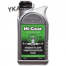 HG 7042R Жидкость для гидроусилителя руля (946мл.) Без цвета