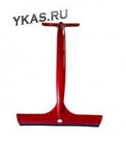 Стяжка воды AVS SB-0550 (двухсторонний)  16см/9см)