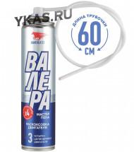 VMPAUTO Пенная раскоксовка двигателя Валера 400мл  (Без едкого запаха)