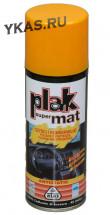 """ATAS   PLAK    SUPERMAT  200 ML- спрей. Матовая полироль торпеды с запахом """"Лимон"""""""