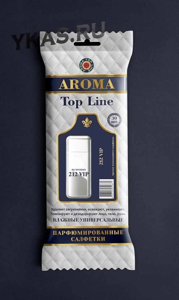 Парфюмированные салфетки  AROMA Top Line   VIP212  (упак.30шт)
