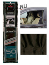 Штора автомоб.боковая  Premium  L=50см (Н=42-47см х 2шт, ткань эласт. / напр.алюм.)