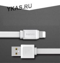 Кабель REMAX  USB - Apple  (1м)  белый