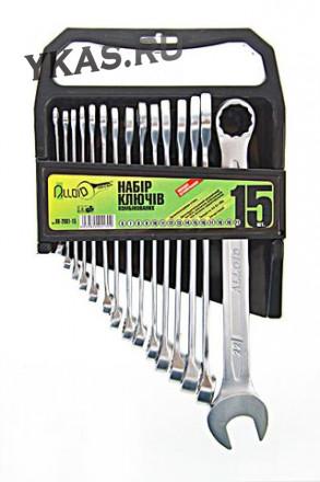 Alloid. Набор ключей комбинир., 15 предметов,  6-22 мм.