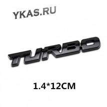Наклейка 3D   TURBO (9,7x1,1см)  Черный