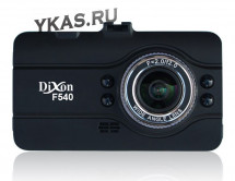 Видеорегистратор  Dixon F 540