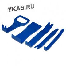 Набор съемников (лопатки) для панелей облицовки, 5 предметов _39479