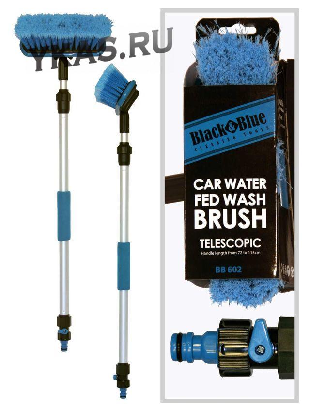 """Щетка для мытья машины """"Black&Blue"""" телеск., проточная ручка 72-115см, с запорным краном (BB602)"""