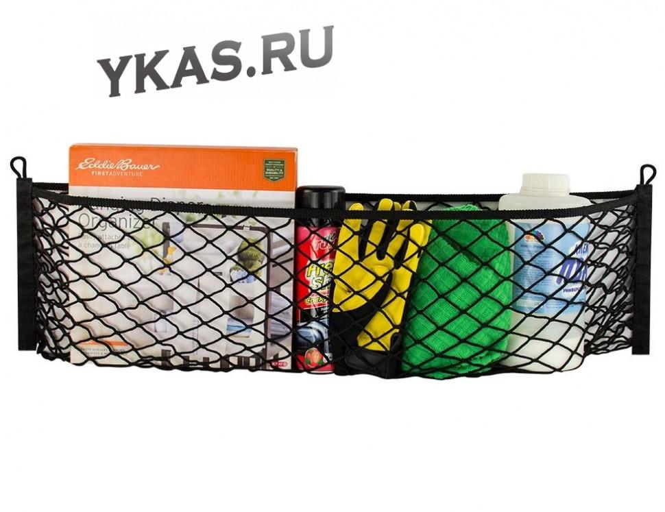 "Сетка для фиксации багажа  Carmos   ""сетка-карман"" (110-50см)"