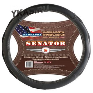 Оплетка на руль   SENATOR  Nebraska - M, Чёрный (кожа)