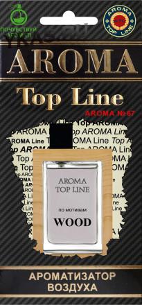 Осв.возд.  AROMA  Topline  Мужская линия  №67   Wood DSQUARED2