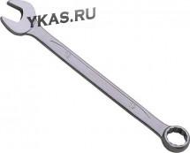 King Tul. Ключ комбинированный  6 мм.