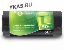 GRASS Мешки для мусора  30л.  30шт. 55х46см  черный
