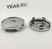 Заглушка (колпачок) на литой диск D60, наружн. d=60мм, внутр d=58мм. хром