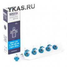 Автолампа BREVIA  12V BAX  1.2W B8.4d Light Blue CP (упак.10шт)