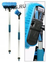 """Щетка для мытья машины """"Black&Blue"""", проточная ручка 80см, со штуцером для подачи воды (BB601)"""