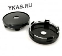 Заглушка (колпачок) на литой диск D60, наружн. d=60мм, внутр d=58мм. черный