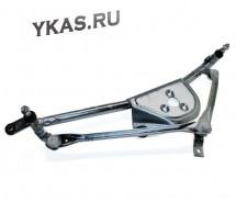 VLT Трапеция стеклоочистителя  ВАЗ-1118  (ан.95-5205600)