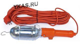 "Переноска  ""Nova Bright"" 220V, без лампы , шнур 15 м."
